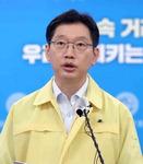 친문, 김경수 힘 싣기…'문재인 적통' 대권주자 만들기 나섰나