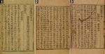 삼국유사와 21세기 한국학 <4> '삼국유사'는 합작품이다