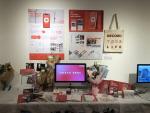 부산경상대학교 온라인콘텐츠마케팅전공(디지털문화콘텐츠과) 수시모집