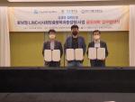 부산가톨릭대, 동남권 LINC+사업 공유대학 업무협약식 가져