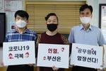 혈액난 시대 '피 모으기 운동' 헌혈왕 공무원들이 나섰다