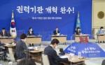 경찰수사 총괄 '국가수사본부' 신설…국정원 국내정치 배제 입법