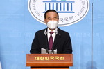 '특혜 수주 의혹' 박덕흠 국민의힘 탈당