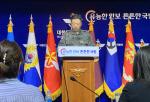 """국방부 """"연평도 실종자 피격 후 화장 … 北 강력 규탄"""""""