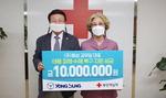㈜용성 김무임 대표, 부산적십자에 기부금 전달