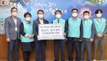 국민건강보험공단 부산경남지역본부와 부산중부지사, 나눔 물품 전달식 개최