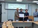 부산경상대학교 스마트팜도시농업기술혁신 연구소