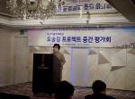 부산가톨릭대, 부산인재평생교육진흥원 주관 '오솔길 프로젝트' 중간보고회 성료