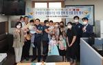 부산 해운대경찰서, 다문화가정 아동 대상 한복 및 추석선물 증정 행사