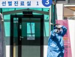 코로나19 신규확진 50명…사흘째 두 자릿수