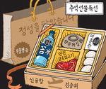 [서상균 그림창] 추석선물특선