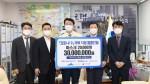 한국남부발전(주), 남구에 코로나19 방역물품 전달 外