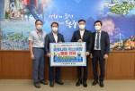 동구, 일본 활어차 불법주정차 과태료 전국 최초 징수 外