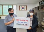 서3동 주민자치위원회 김진화 고문, 추석맞이 백미 20포 기탁 外