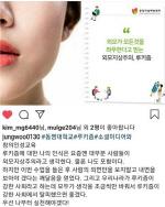 언택트 시대 동명대 소셜미디어 활용 새 수업 주목