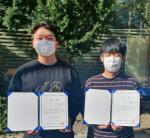 동아대 산업경영공학과 학생들 '2020 부산지역 특허전략 경진대회' 우수상 수상