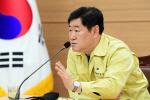 김우룡 동래구청장 전국시장군수구청장협의회, 대변인 선임