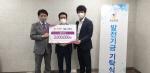 경성대학교-오비맥주 발전기금 기탁식 개최