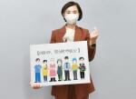 서은숙 부산진구청장, '고맙습니다, 필수노동자' 릴레이캠페인 동참