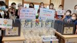 부산본부세관, 유앤미지역아동센터의 비대면(Z00M)화상프로그램'슬기로운 명절 지내기!'후원