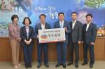 BNK금융그룹,'추석맞이 나눔사업'생필품세트 기탁