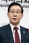 """""""부산, 경제 등 7대 선진도시로 만들겠다"""""""