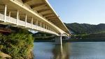 울산 태화강 새 인도교 이름 '은하수 다리'