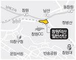 창원 '방산 첨병' 덕산산단 조성 본궤도