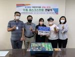 동서대 동백꽃 봉사대, 마스크 스트랩 800개 제작·복지관 3곳에 전달