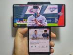 세계 최초 '돌러블폰' LG 윙, 韓美 시장 동시 출격