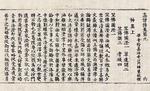 삼국유사와 21세기 한국학 <6> 일연의 신이사관 ① 인식의 전환