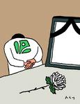 [생활과 법률] 근로복지공단을 향한 곱지 않은 시선 /김두현