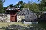 삼국유사와 21세기 한국학 <7> 일연의 신이사관 ② 대등의 원리