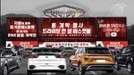 부산 BNK 썸, 자동차 극장 즐기듯 14일 언택트 홈 개막식