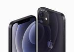 애플 첫 5G폰 '아이폰12' 공개