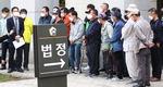'감금·암매장' 형제복지원 31년 만에 다시 재판