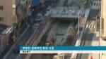 370억원 들인 '반쪽짜리' 생태하천 복원