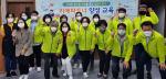남산동 지역사회보장협의체, '치매 파트너' 양성 교육 실시
