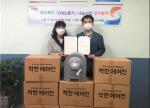 동구 수정1동·동구시니어클럽, 에코복지 COOL풍기 나눔사업 업무협약 체결