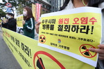 후쿠시마 오염수 진짜 위험은 삼중수소…DNA 손상 우려