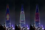 핼러윈 온다…롯데월드타워 외벽에 나타난 '마블 히어로'