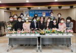 """해운대구 좌2동 지역사회보장협의체, 소외된 이웃 돌보는""""심기일전""""사업 시행 外"""