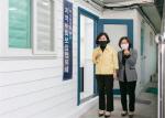 북구, 지역사회보장협의체사무국 개소