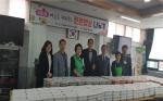동구 수정5동,「마음을 채워주는 든든밥상 나누기」 행사 개최