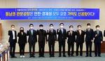 PK여권 '김해신공항 백지화' 굳히기 전방위 총력전