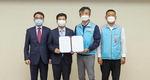동아대, 전국대학노동조합 동아대지부와 체결식 개최