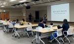 동아대 환경보건센터, '2020년 건강나누리 캠프' 진행