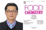 동아대 이진환 교수, '생명자원 기능성물질 극대화'로 국제학술지 'Food Chemistry'에 논문 게재