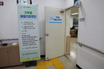 부산 강서구 가락동 마을건강센터 개소