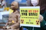 일본 후쿠시마 오염수 바다에 버리려는 이유는
